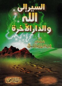 Sir explained to the system of God and the Hereafter