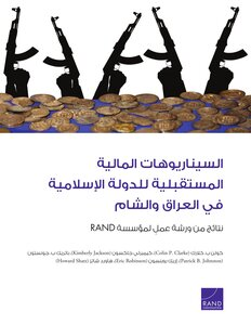 Financial scenarios for the future of the Islamic state in Iraq and al-Sham (RAND)