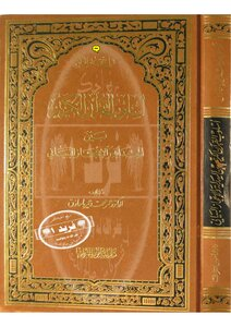 Holy Quran style between the guidance and miracles chart Mohamed Zakaria Bahazq