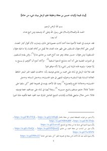The value of testimonials Hussein Maava and the fact that knowledge of the man