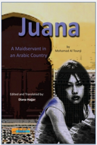 Juana: A maidservant in an Arabic Country