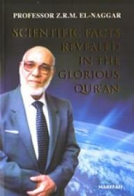 SCIEINTIFIC FACTS Revealed in The QURAN