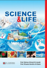 Science and Life (in English) - Science and Life
