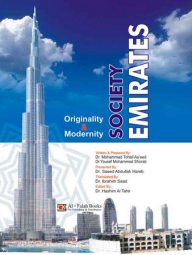 UAE society ; Authenticity and Modernity (in English) = society emirates originality & amp; contemporary