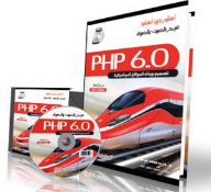 PHP 6.0