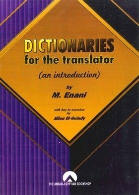 Dictionaries for the translator