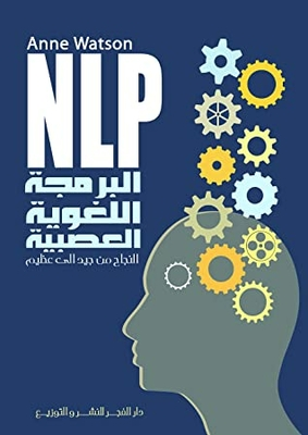 NLP NLP; success from good to great