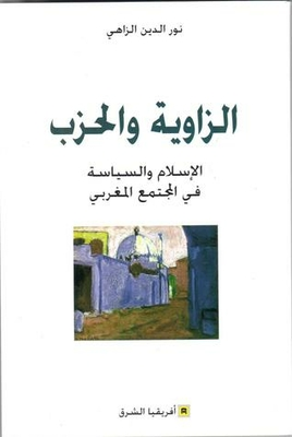 Corner and party - Islam and politics in Moroccan society