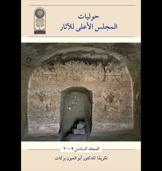 Annals of the Supreme Council of Antiquities Volume VI