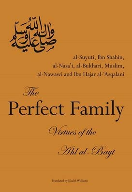 The Perfect Family Virtues of the Ahl al-Bayt