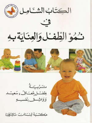 In the overall growth of the child and take care of it: raise a child healthy, happy and confident himself