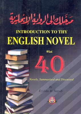 Introduction To The English Novel