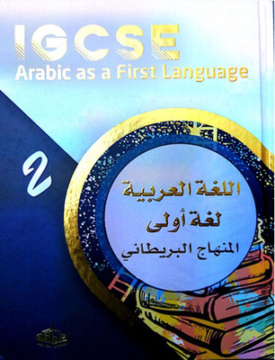 Arabic language and the first language of the British 2 Curriculum: IGCSE Arabic as a First Language