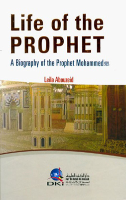 The Prophet's life (peace be upon him) English