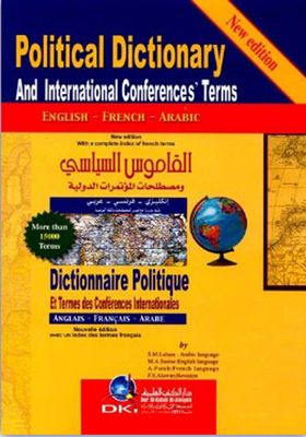 Political dictionary and terminology of international conferences [English / French / Arabic]: Political Dictionary And International Conferences Terms (English - French - Arabic)