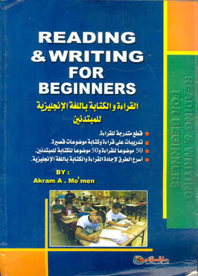 Reading and writing in English for beginners