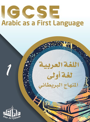 Arabic first language of the British Curriculum 1: IGCSE Arabic as a First Language