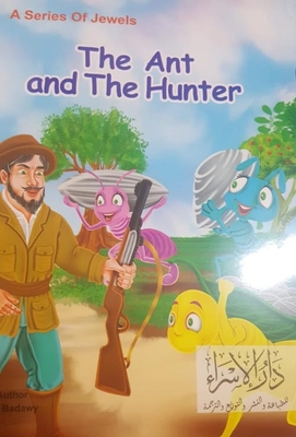 The Ant and the Hunter