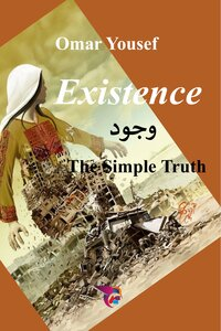 Existence the Simple Truth pdf