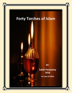 forty torches of Islam pdf