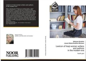 Lexicon of Iraqi authors and writers in the modern era