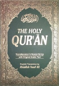 The Holy Quran, transliteration in Roman script with Original Arabic text. English translation by Abdullah Yusuf Ali pdf