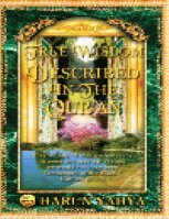 كتاب TRUE WISDOM DESCRIBED IN THE QUR'AN pdf