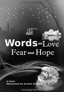 كتاب Words of Love Fear and Hope pdf