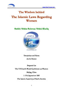 كتاب The Wisdom behind the Islamic Laws Regarding Women pdf