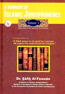 كتاب A Summary of Islamic Jurisprudence pdf