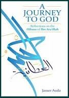 كتاب A Journey to God with Ibn Ata's Words of Wisdom in light of Universal Laws  pdf