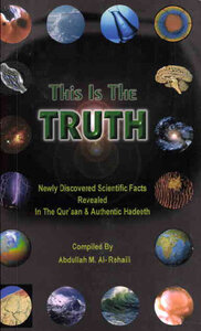 كتاب This is the Truth pdf