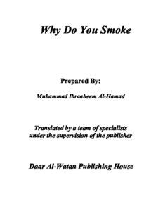 كتاب Why Do You Smoke pdf