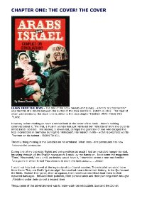 كتاب ARABS and ISRAEL Conflict or Conciliation pdf