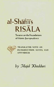 كتاب Ash Shafi rsquo i rsquo s Risala: Treatise on the Foundations of Islamic Jurisprudence pdf