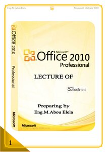 كتاب office outlook 2010 pdf