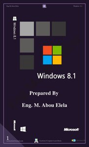 كتاب windows 8.1 pdf