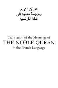 Holy Quran Translation of the Meanings into French