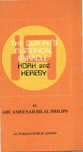 THE QURAN S NUMERICAL MIRACLE HOAX OR HERESY