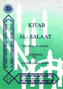 كتاب The Book of Prayer Ketab AlSalat كتاب الصلاة pdf