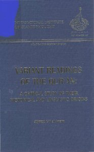 كتاب VARIANT READINGS OF THE QUR AN A CRITICAL STUDY OF THEIR HISTORICAL AND LINGUISTIC ORIGINS pdf