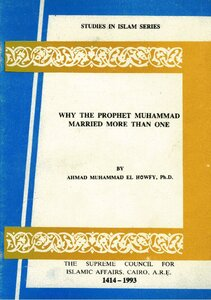 why the prophet muhammad married more than one? Why is the number of the Prophet peace be upon him his wives?