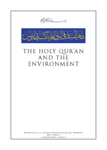 كتاب THE HOLY QURAN AND THE ENVIRONMENT pdf