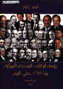 Download Book Presidents Of The United States Pdf Noor Book For Download Ebooks