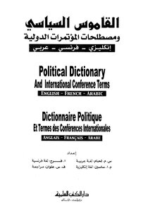 Political Dictionary - English French Arabic